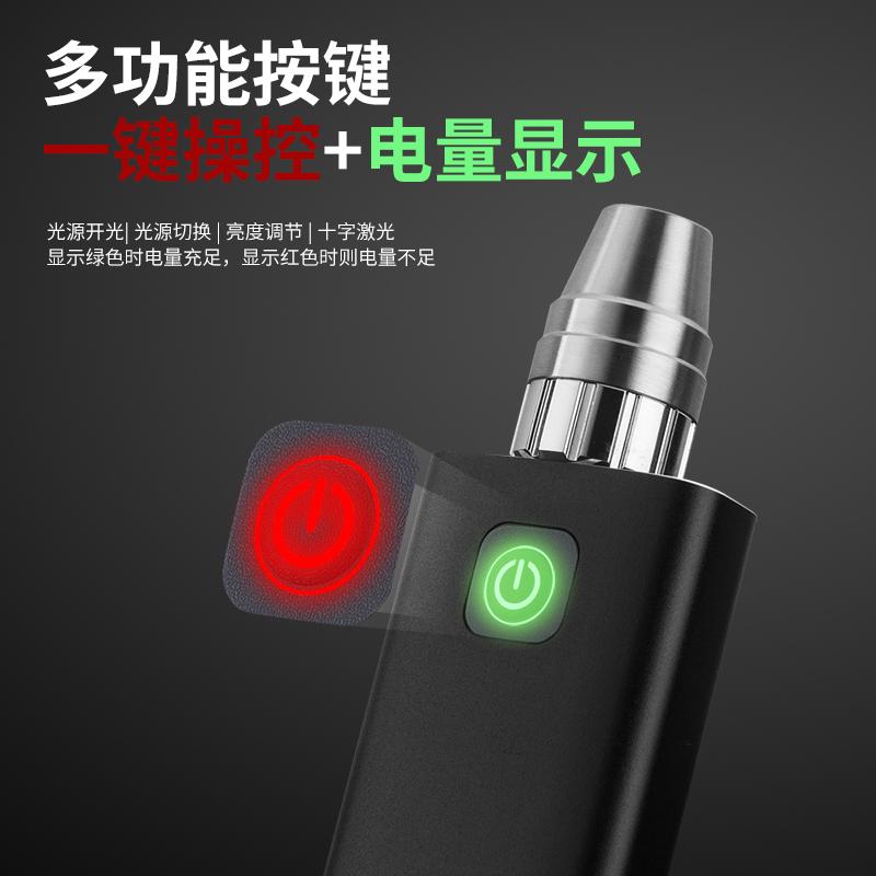 flashlight  E100