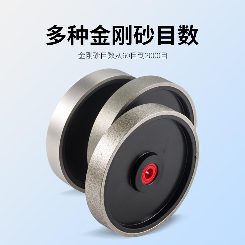 塑芯金刚砂磨轮