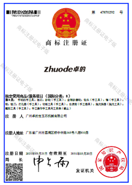 certification03